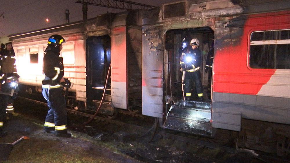 Последствия пожара в электричке