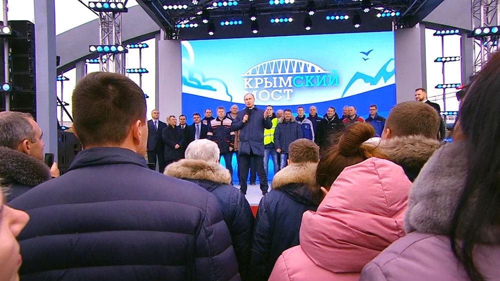 Владимир Путин на открытии железнодорожного движения по Крымскому мосту