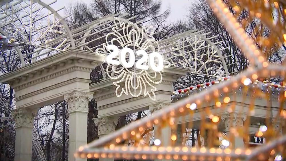 Новогоднее украшение парка Сокольники