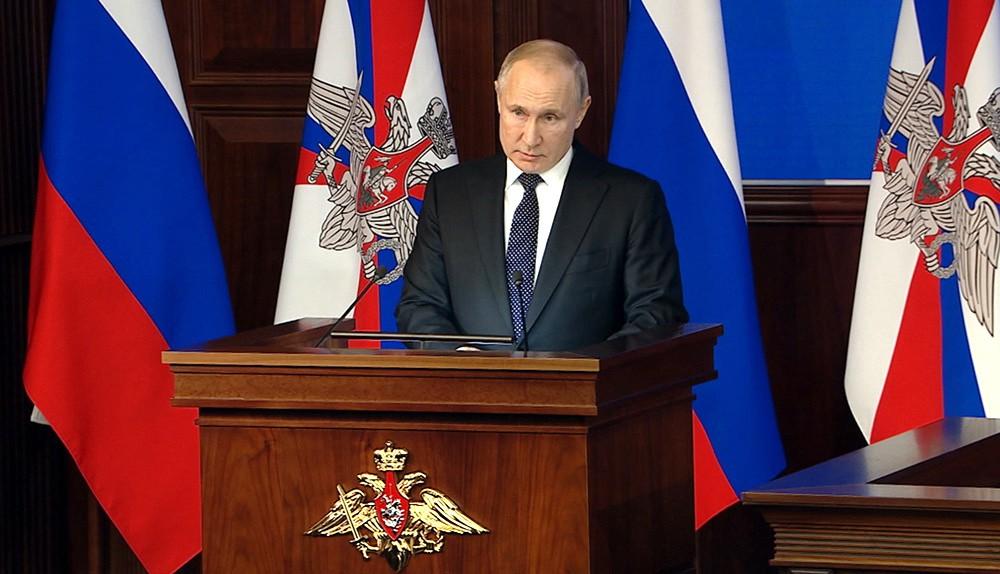 Владимир Путин на заседании коллегии Министерства обороны