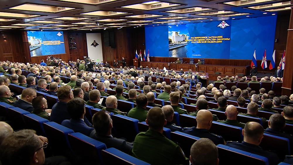 Заседание коллегии Министерства обороны
