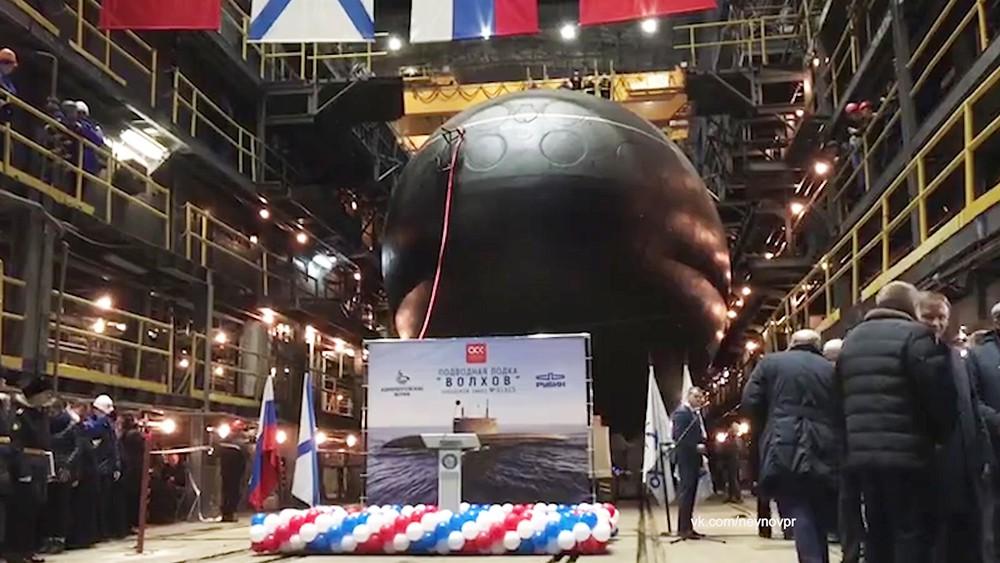 """Подводная лодка """"Волхов"""""""