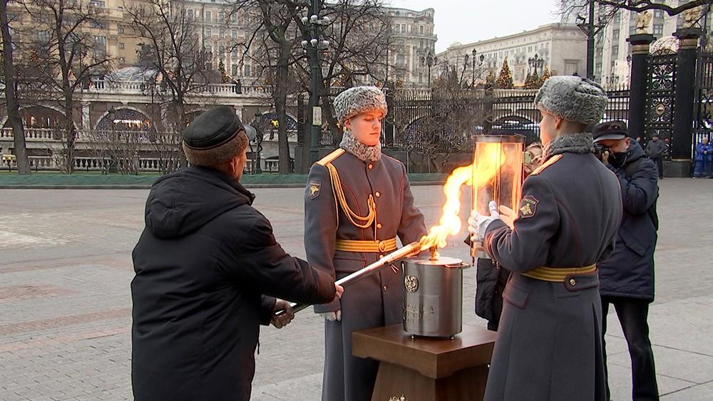 Передача Вечного огня