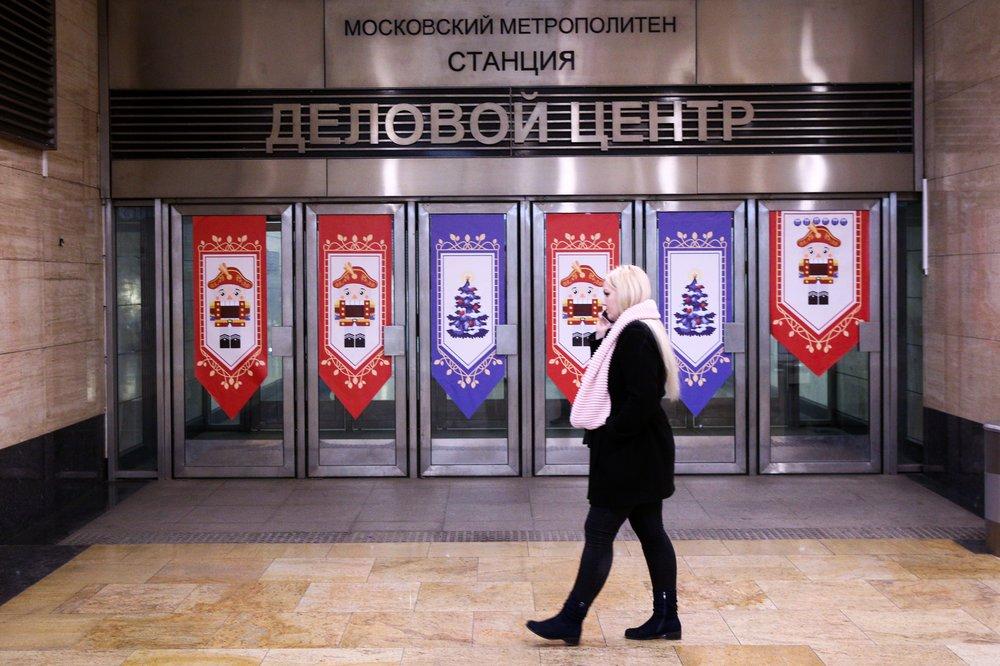 """Ледовое шоу """"Щелкунчик"""""""