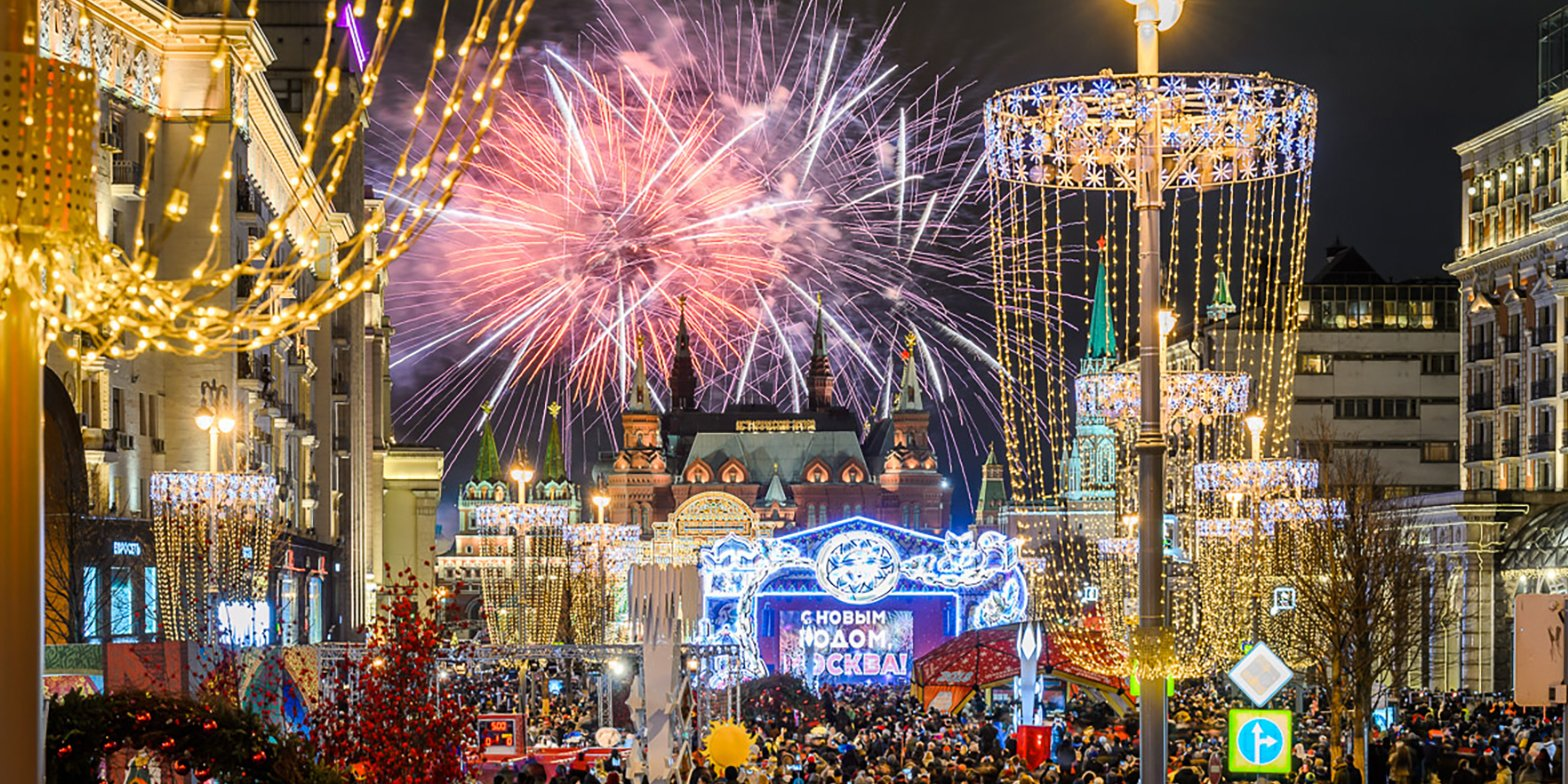 Новогодние гуляния в Москве