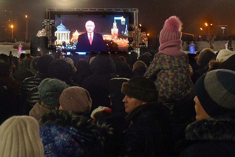 Обращение президента России Владимира Путина во время встречи Нового года