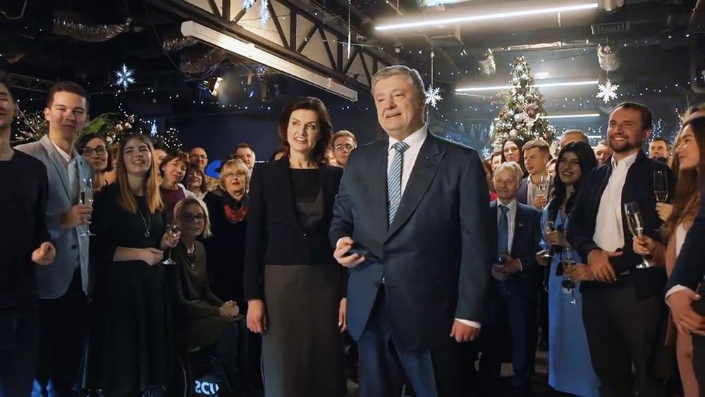 Украинцам в Новый год показали Порошенко вместо Зеленского
