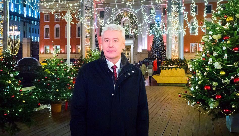 Мэр Москвы Сергей Собянин на фестивале Путешествие в Рождество