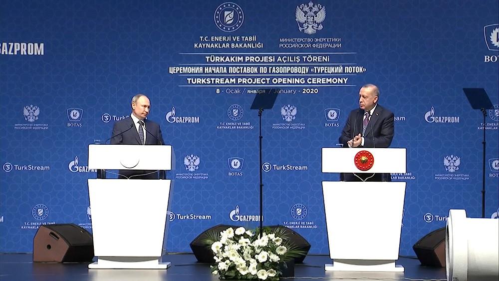 """Владимир Путин и Реджеп Эрдоган на церемонии запуска газопровода """"Турецкий поток"""""""