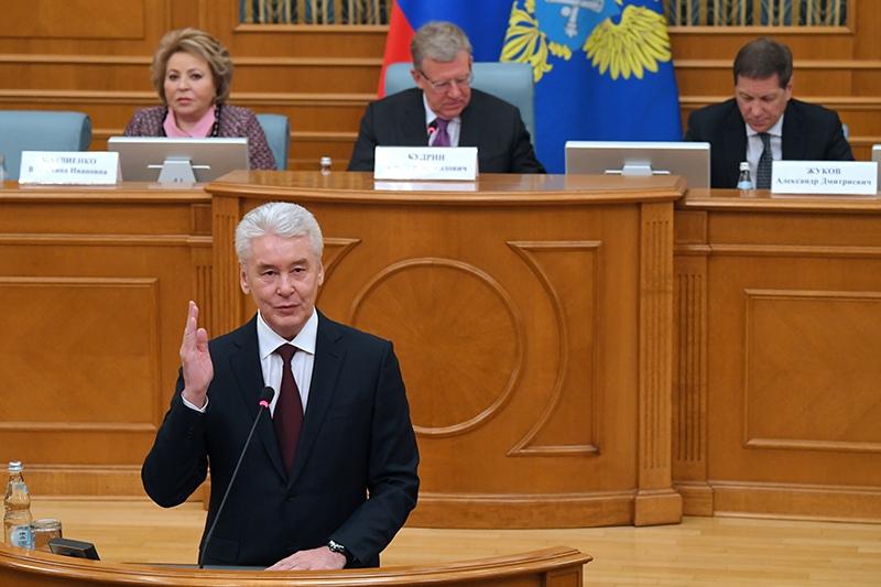 Мэр Москвы Сергей Собянин на заседании коллегии Счетной палаты