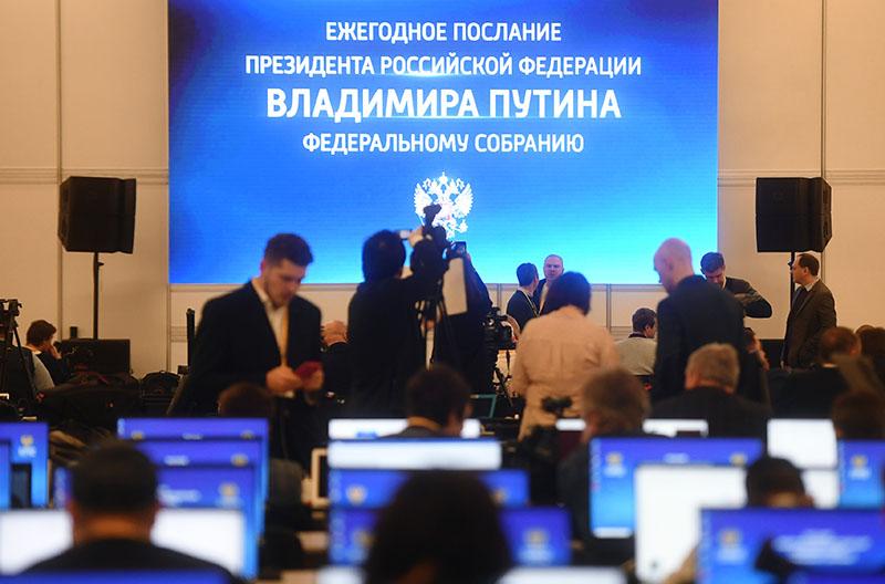 Перед началом ежегодного послания президента России Владимира Путина Федеральному Собранию