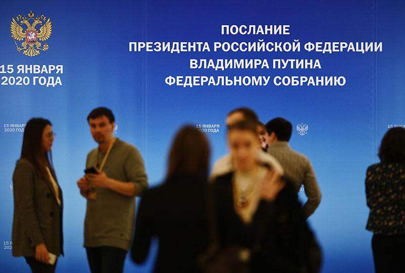 Перед началом ежегодного послания президента России Владимира Путина Федеральному Собраниюе