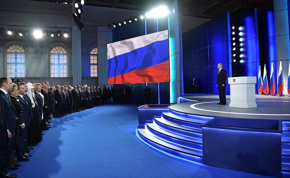 Владимир Путин выступает с ежегодным посланием Федеральному Собранию