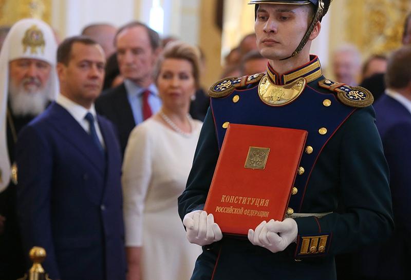Экземпляр Конституции России