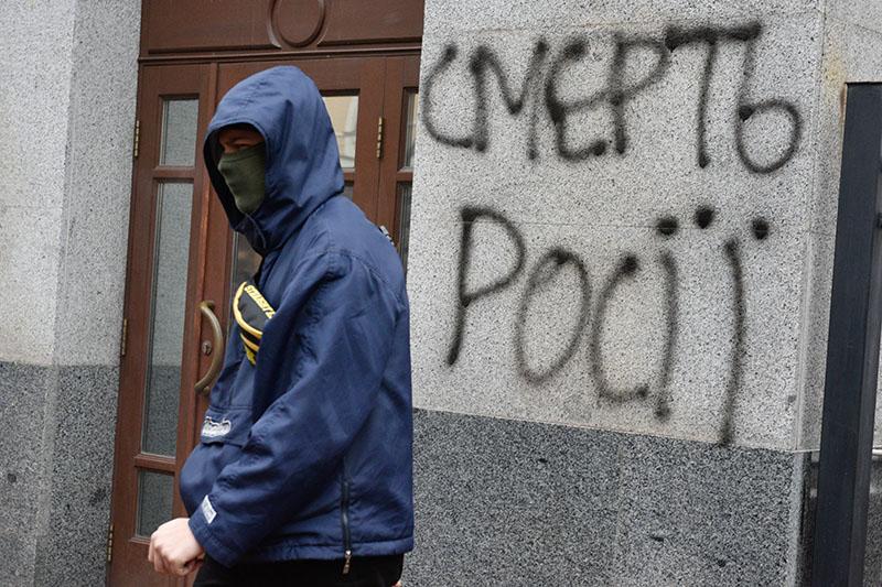 Украинский радикал