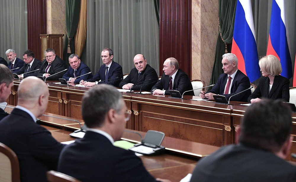 Владимир Путин провёл встречу с членами правительства