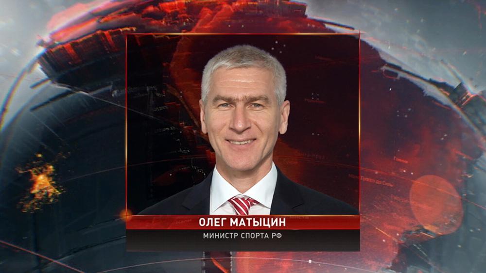 Олег Матыцин