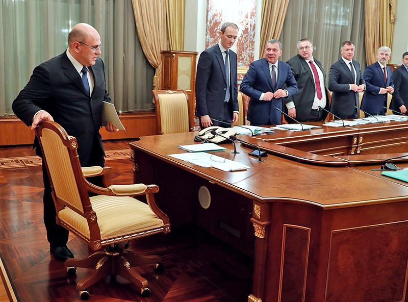Михаил Мишустин проводит совещание с членами кабинета министров