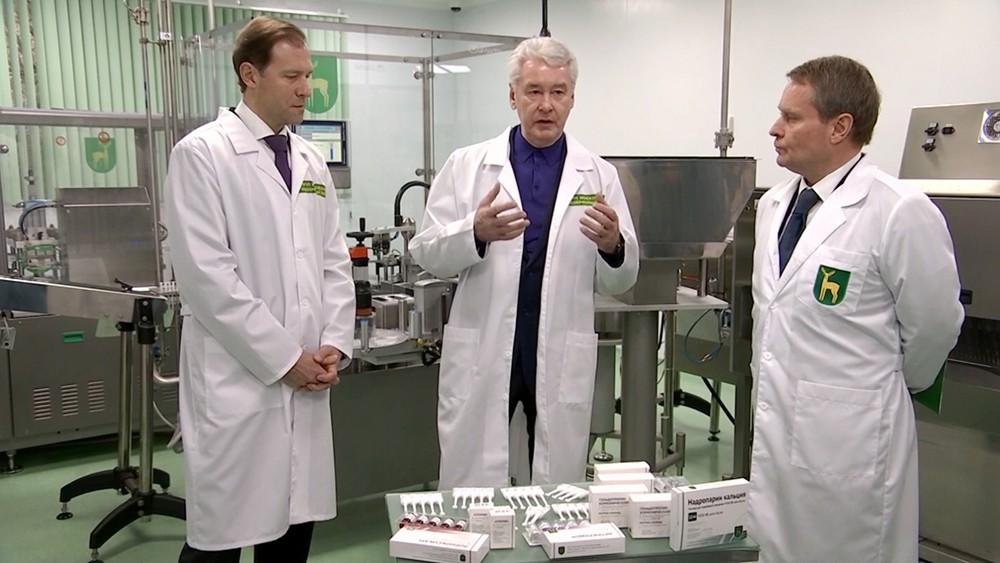 Сергей Собянин посетил фармакологическое производство