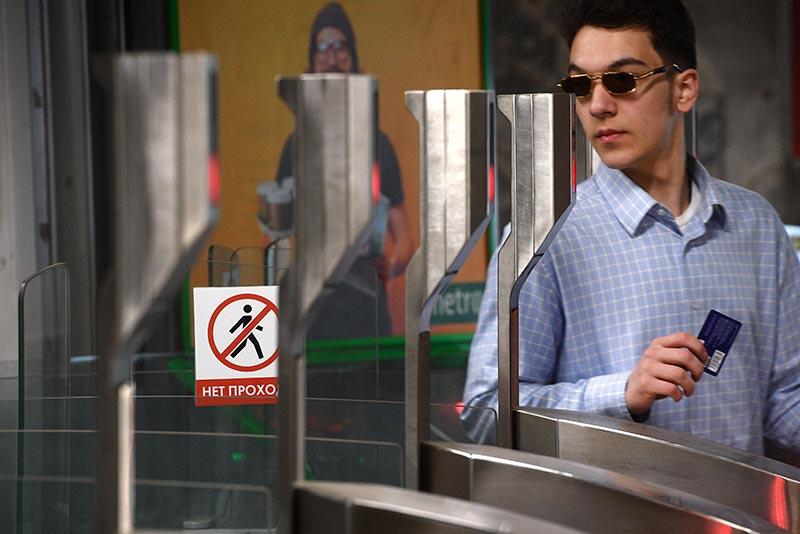 Система распознания лиц в метро