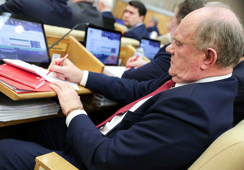 Геннадий Зюганов в Госдуме