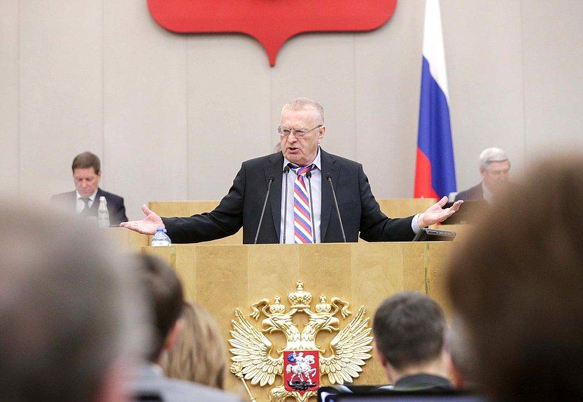 Владимир Жириновский в Госдуме