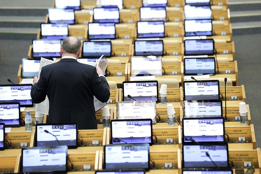 Перед заседанием Госдумы