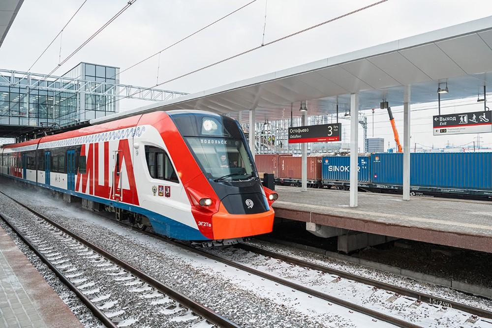 Платформа МЦД-2 Остафьево