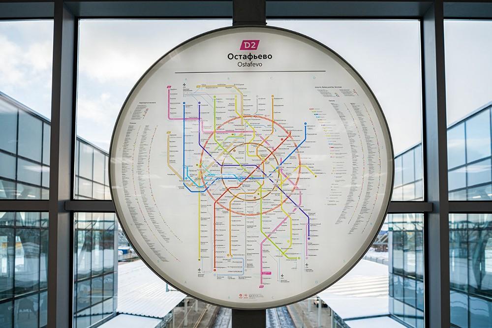 Карта метро и МЦД