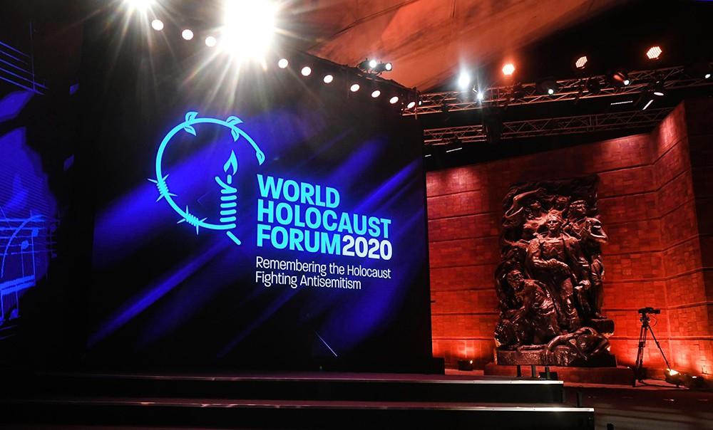 Траурные мероприятия памяти жертв Холокоста