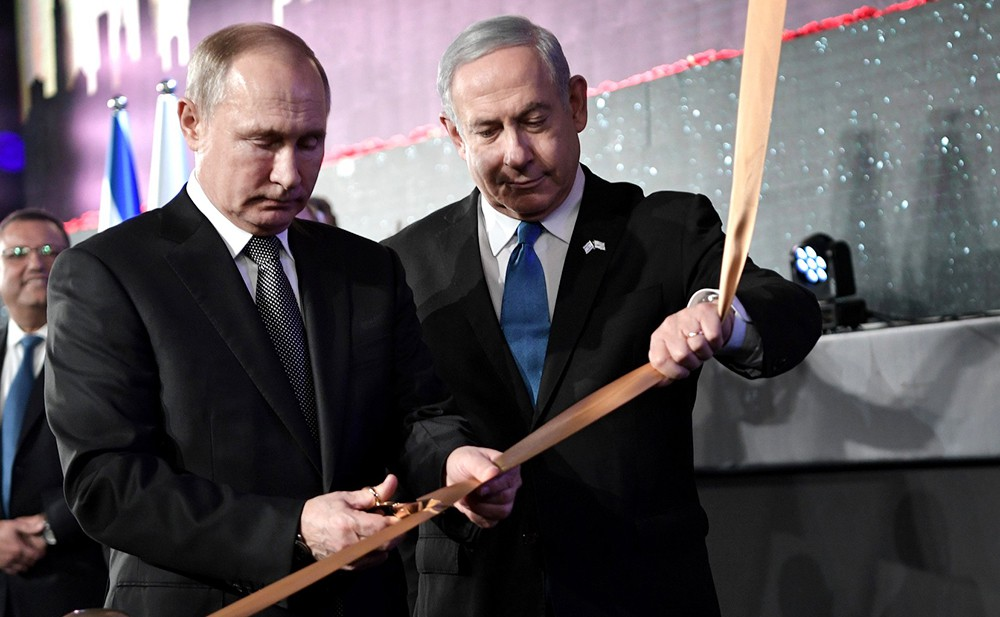 Владимир Путин и Биньямин Нетаньяху на церемонии открытия памятника жителям и защитникам блокадного Ленинграда