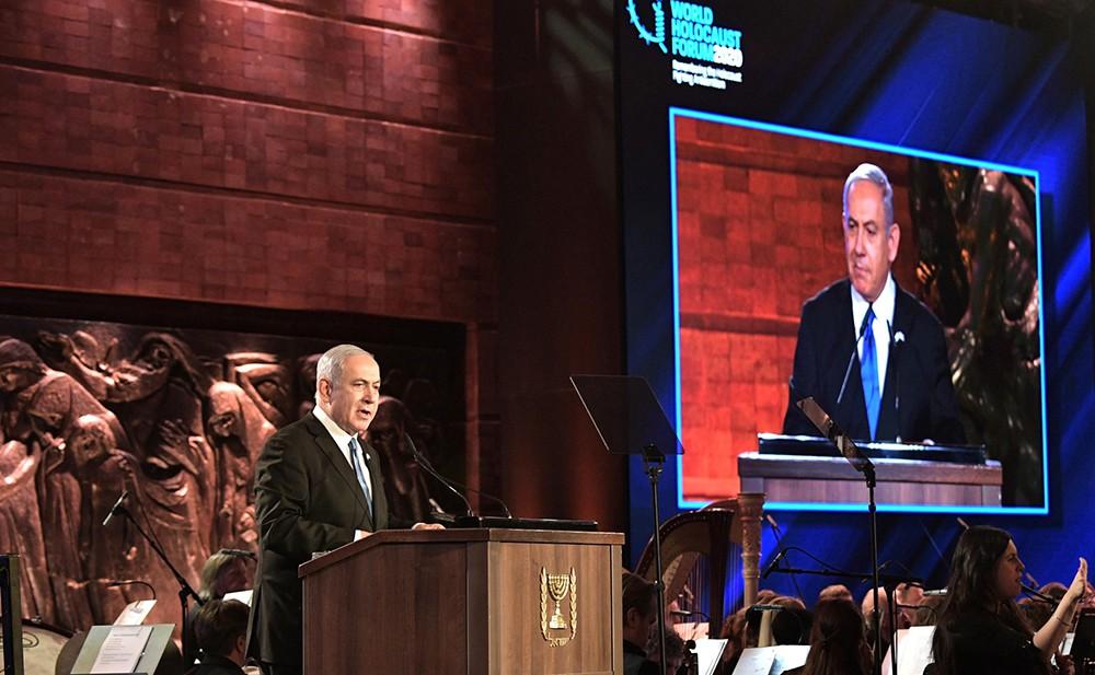 Биньямин Нетаньяху на траурных мероприятиях памяти жертв Холокоста