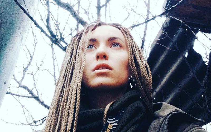Ярина Черногуз