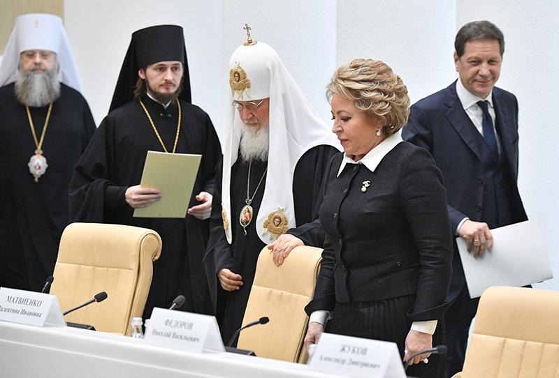 Валентина Матвиенко и патриарх Московский и всея Руси Кирилл