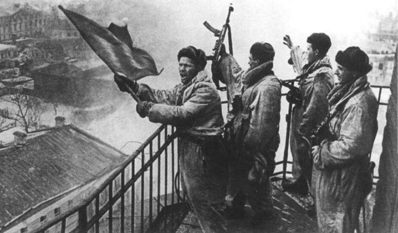 "Сталинград, ""Город свободен!"""