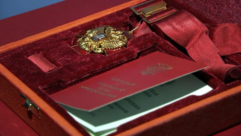 """Орден """"За заслуги перед Отечеством"""""""