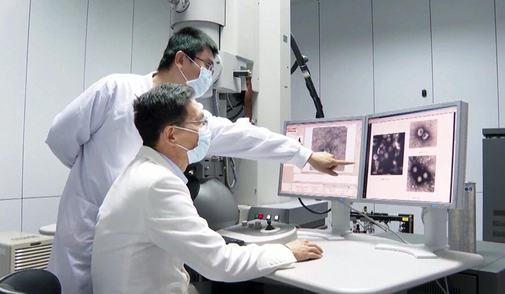 Изучение вируса