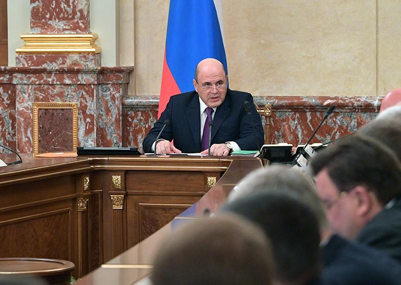 Михаил Мишустин на заседании правительства