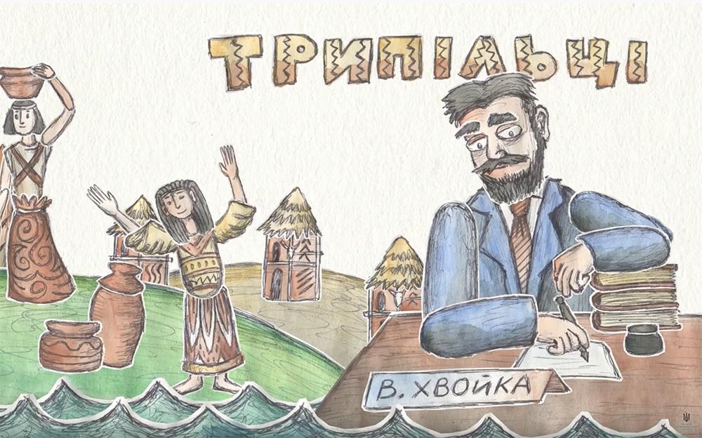 "Кадр из мультфильма ""Історія України """