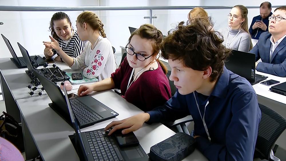 Дети в технопарке