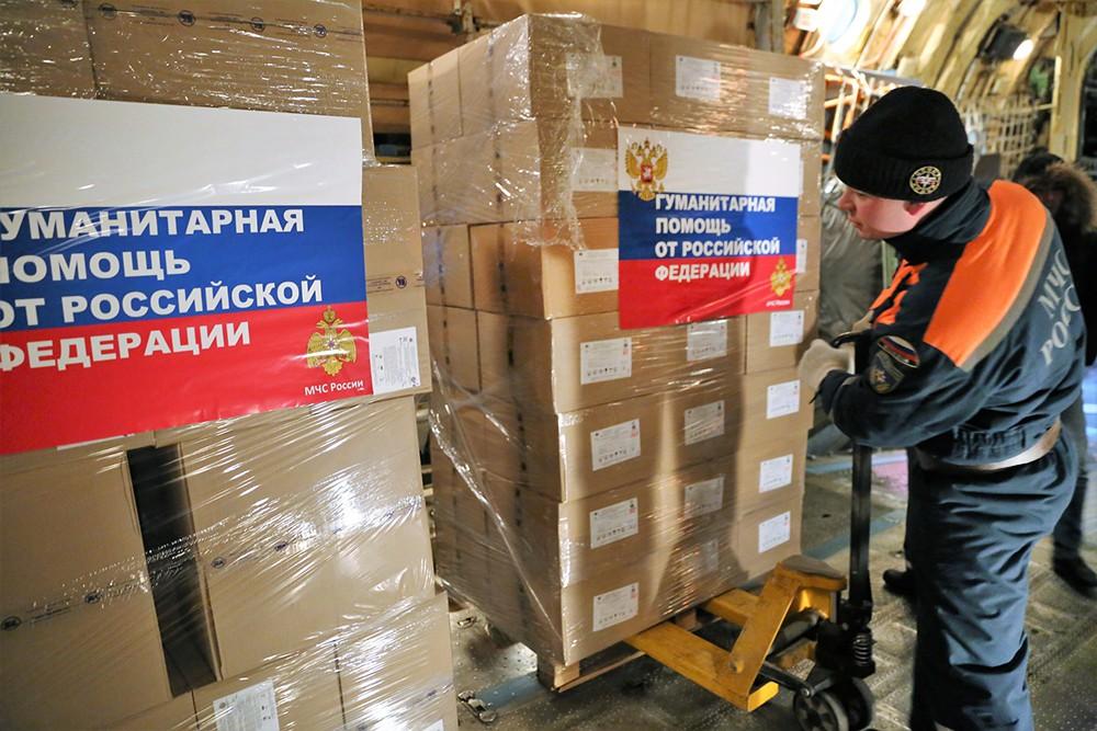 Гуманитарная помощь МЧС России