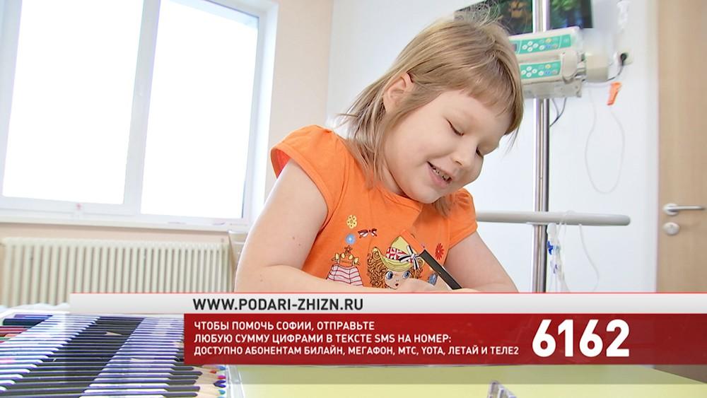 София Рудомётова
