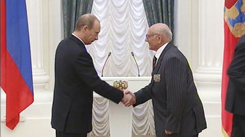 Алексей Ботян и Владимир Путин