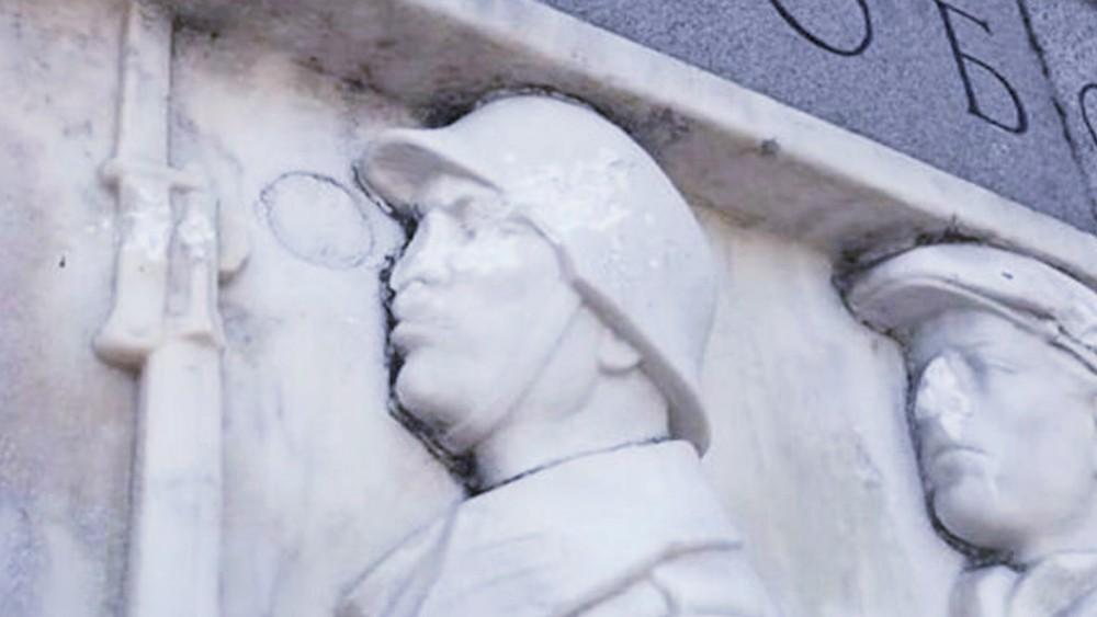 Братская могила советских воинов в Софии