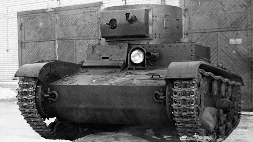 Телетанк ТТ-26