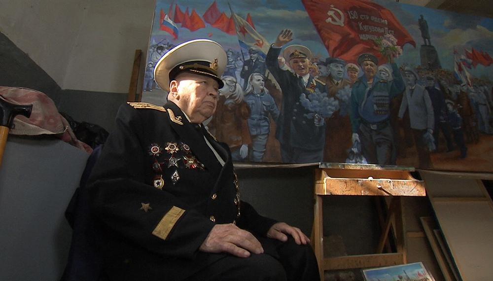Ветеран Великой Отечественной войны Иван Патук