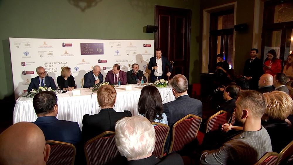 Встреча руководителей театров Москвы
