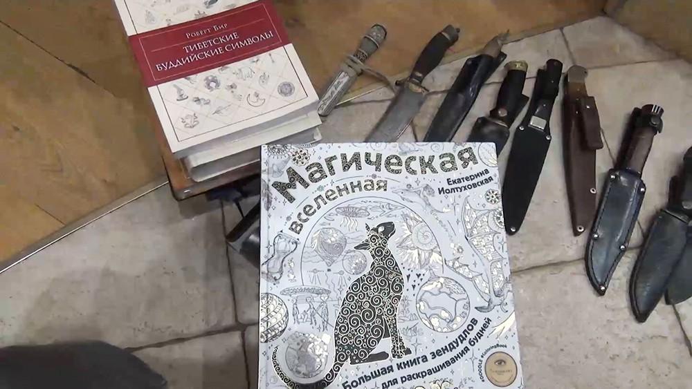 """Секта """"Орден Пути"""""""