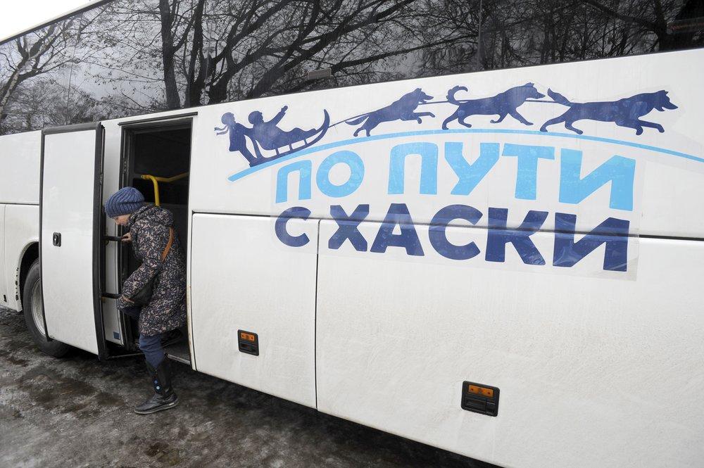 """Проект """"По пути с хаски"""" в парке"""
