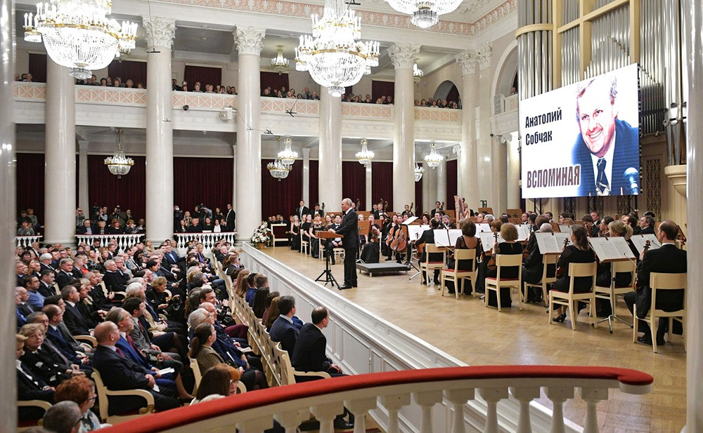 Владимир Путин на концерте памяти Анатолия Собчака